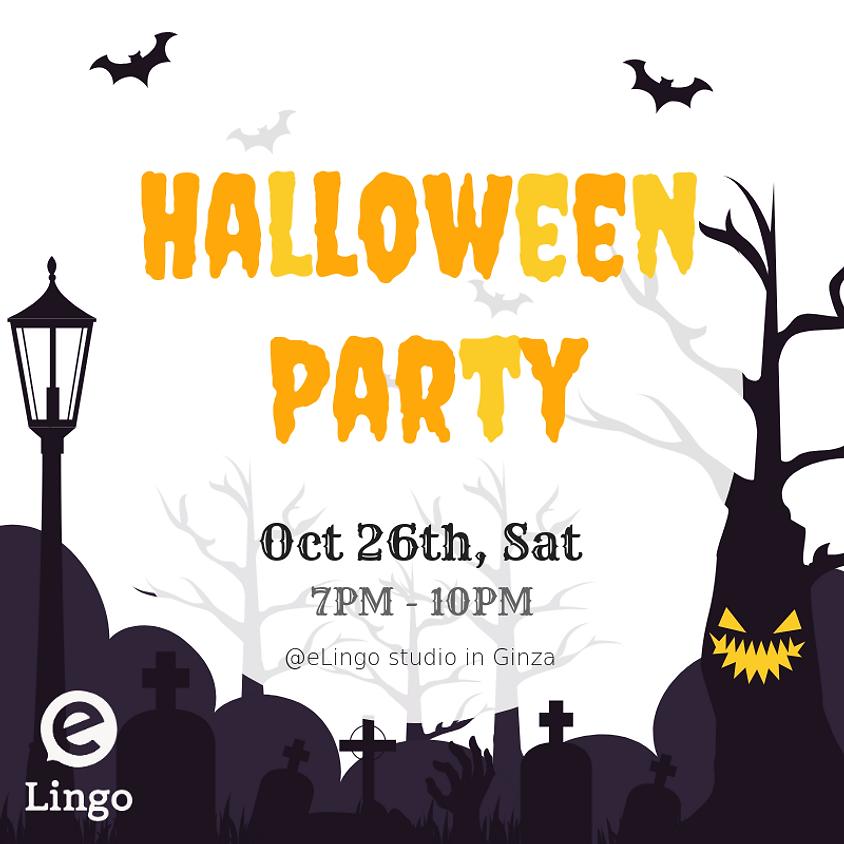 eLingo Halloween Party 2018