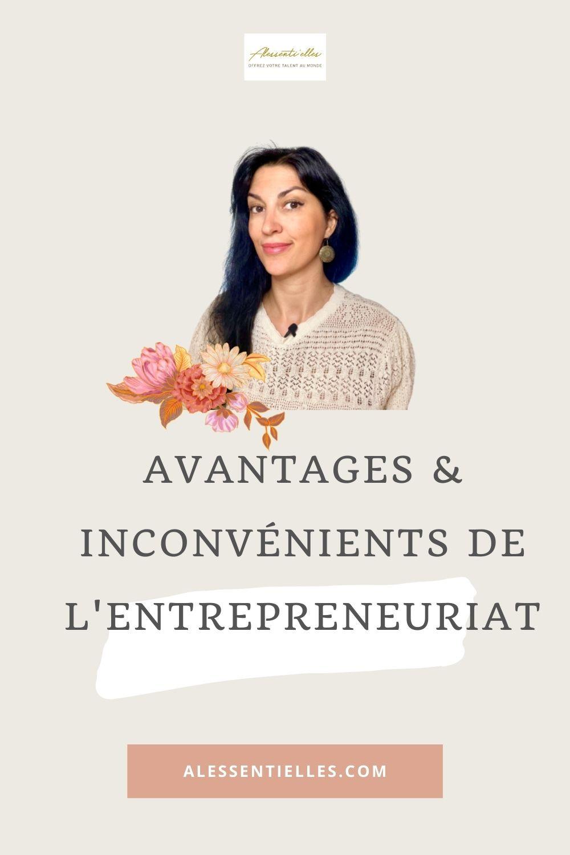 Avantages et inconvénients de l'entrepreneuriat