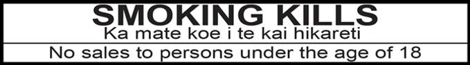 烟警示语.png