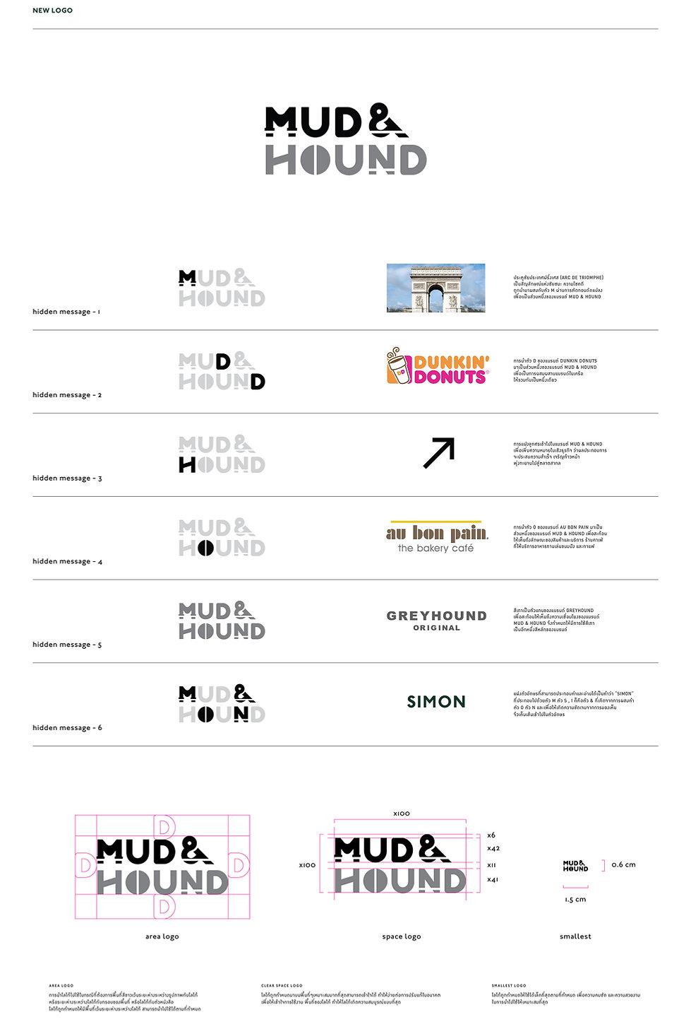web, be _ mud _ hound - 04.jpg