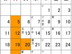 7月の店休日・個人休のおしらせ