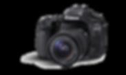 52-529080_canon-cameras-jb-hi-fi-hd-png-