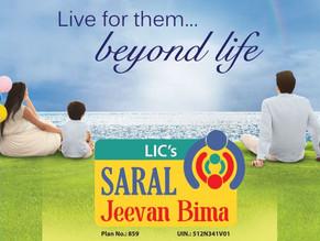 LIC Saral Jeevan Bima