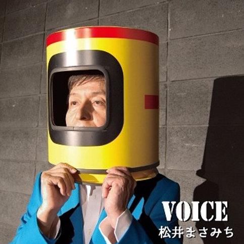 松井まさみち『VOICE』
