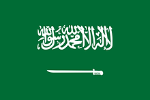2000px-Flag_of_Saudi_Arabia.svg.png