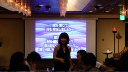"""経営者・講師向け""""パラダイスレシピ"""""""