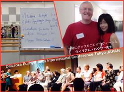 ダルクローズリトミック国際大会2014