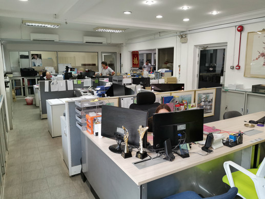 Teesin Sales Office