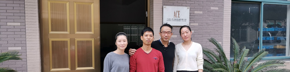 ACE Machinery Ltd