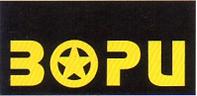 Ningbo Bopu Engineering Machinery Co., Ltd.