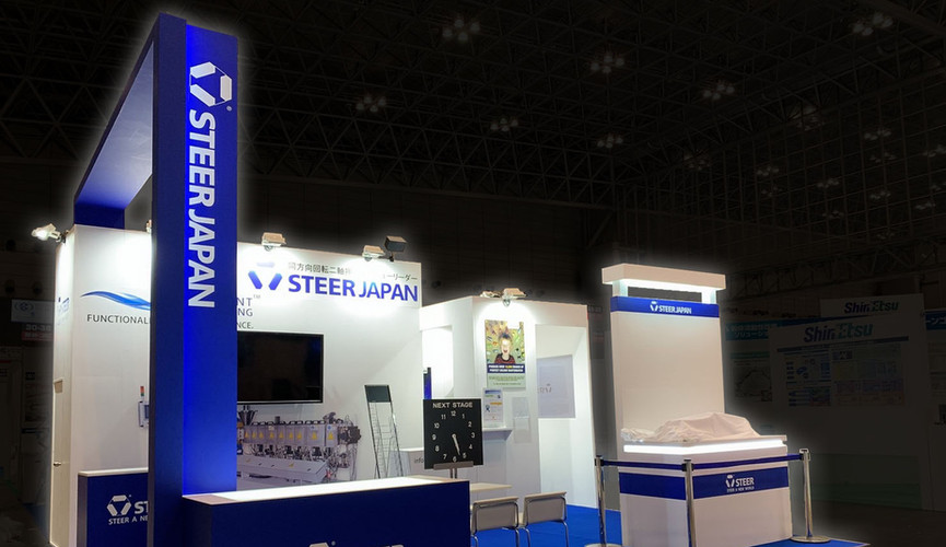 株式会社STEER JAPAN様