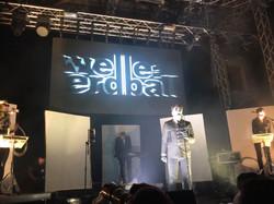 Welle: Erball