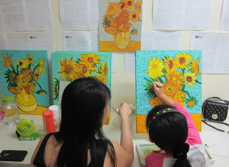 On Vincent Van Gogh's Sunflowers @GRAM'S