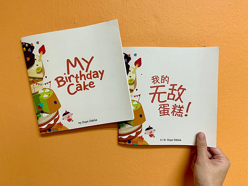 MY Birthday Cake (English)