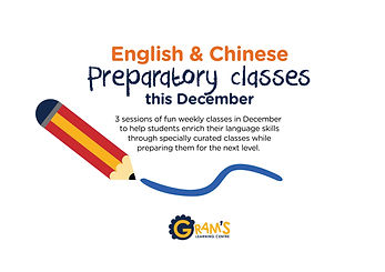 2018-02 Dec Preparatory Classes.jpg