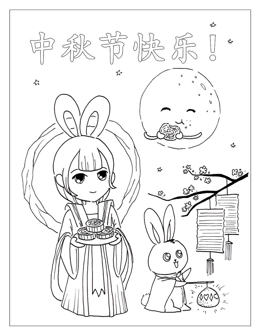 你能认出在图片中与中秋节有关的事物吗?by Jetty Koh