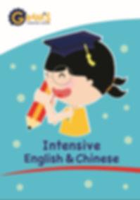 Compre Eng Chi Intensive Class.jpg