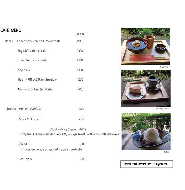 English cafe.jpg
