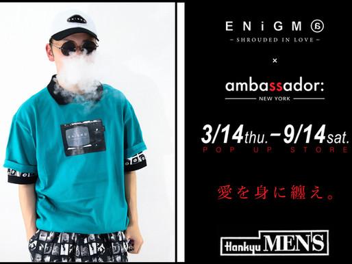 【東京出店情報】阪急メンズ館 ambassador nyc