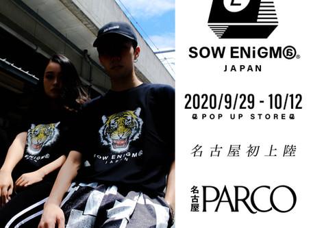 【出店情報:名古屋パルコ】SOW ENiGM@ |ソウ エニグマ ®︎ が 9/29~10/12の期間中 名古屋PARCOへ 初上陸!!