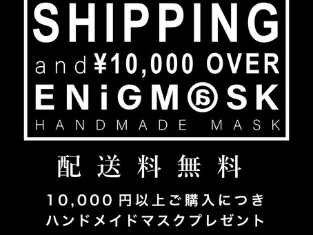 FREE SHIPPING & MASK PRESENT