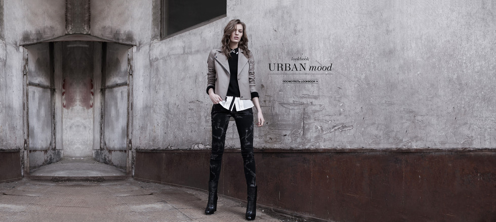 Lookbook Urban Mood