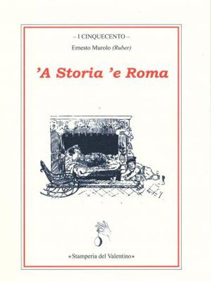'A Storia 'e Roma - Ernesto Murolo