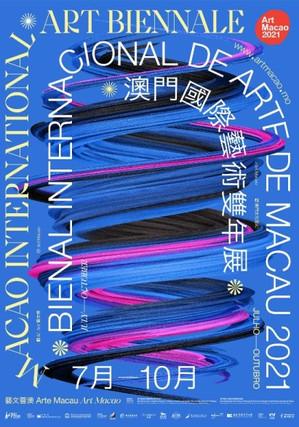 Art Macao: Macao International Art Biennale 2021 to open on 15 July