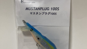 MUSTANPLUG 100S