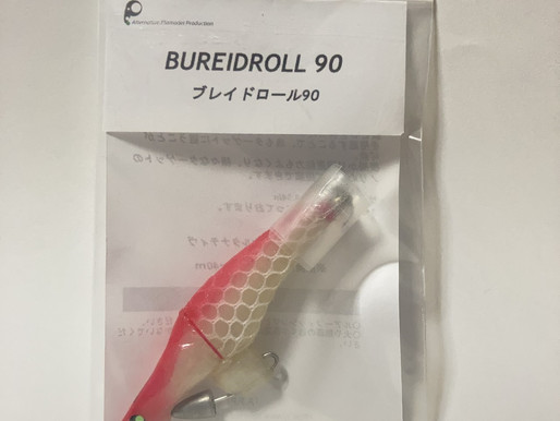 BUREIDROLL90
