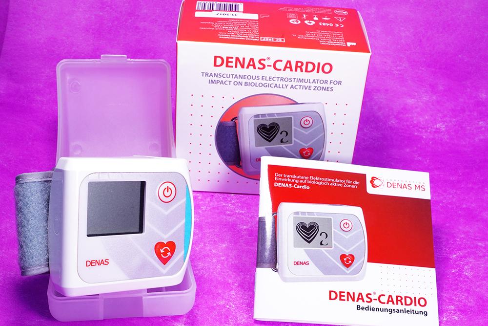 Denas_Cardio_mit_Verpackung