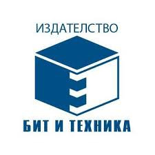 Учебни ресурси от издателство БИТ И ТЕХНИКА