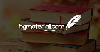 bgmateriali-img.jpg