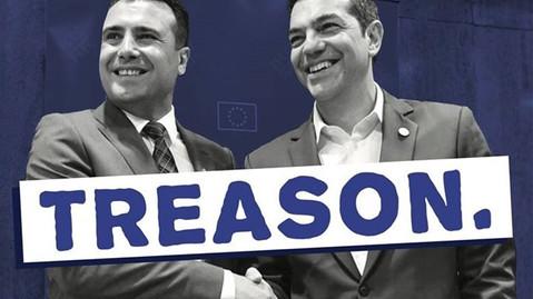 """Γέμισαν αφίσες τα Σκόπια- """"Προδοσία"""" τυχόν συμφωνία Ζάεφ- Τσίπρα"""