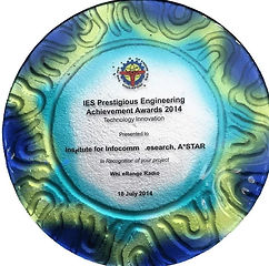 The IES Prestigious Engineering Achievement Award is to recognise outstanding achievements of engineers.