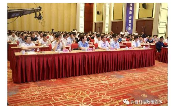WeiXin news