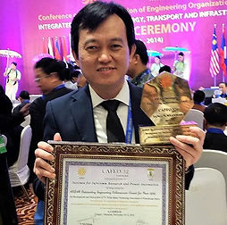 The ASEAN Outstanding Engineering Achievement Award is created to confer recognition to outstanding engineers achievements within ASEAN countries.