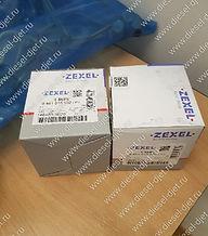 купить корпус распределителя Zexel