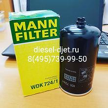 топливный фильтр MANN FILTER