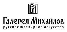 Логотип на русском.jpg