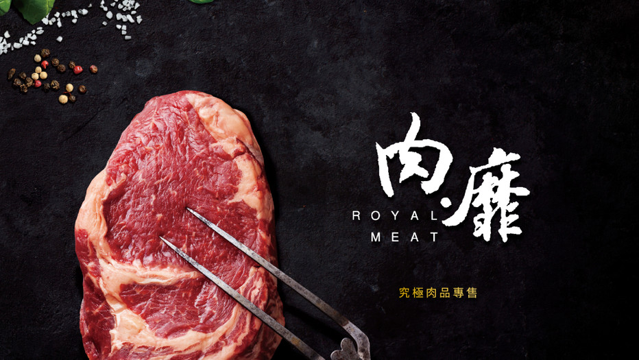 Projectno. 014001 - ROYAL MEAT