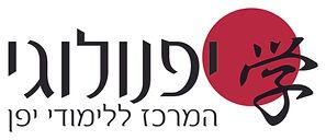 new_logo_h.hshbonot_001-01 VER4.jpg
