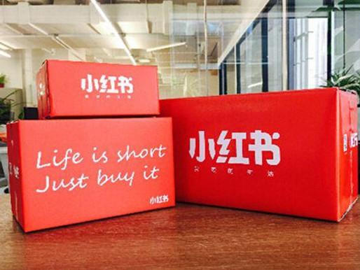 #中国のSNS大手・小紅書(RED)
