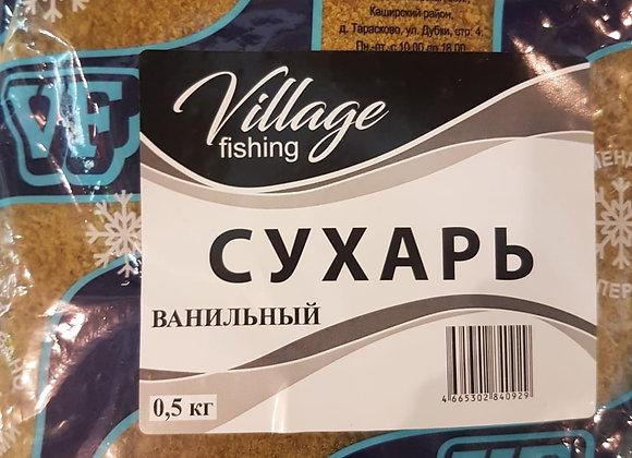 Сухарь ванильный (желтый) 0,5кг.