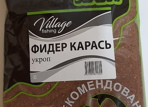 Прикормка Лайт Фидер Карась Укроп 0,9кг