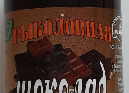 Меласса Шоколад 400мл.