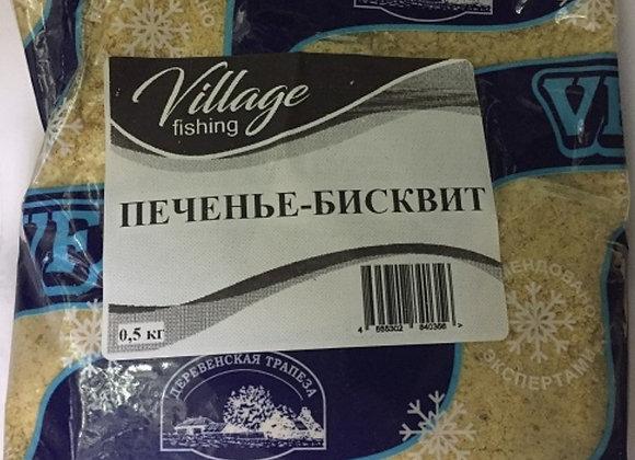 Печенье-Бисквит 0,5кг.
