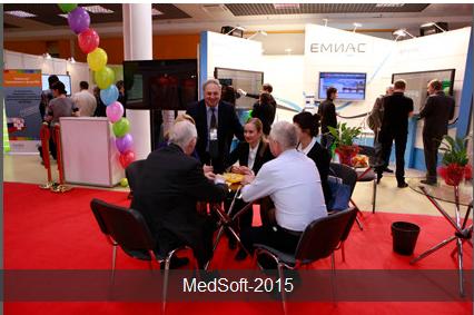 """11-й Международный форум """"MedSoft-2015"""". Выставка и конференция по медицинским информацион"""