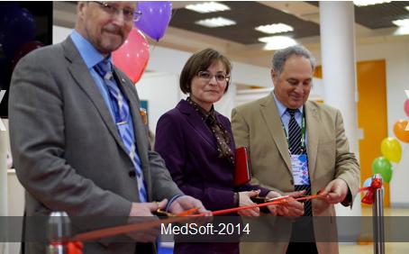 """10-й Международный форум """"MedSoft-2014"""", Выставка и конференция по медицинским информацион"""