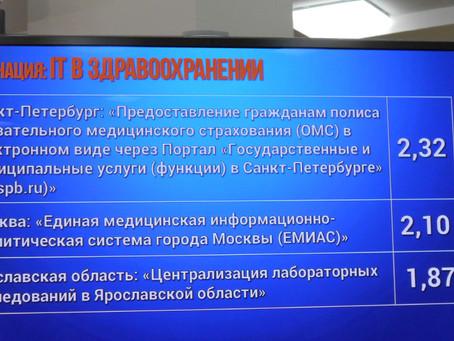 17 мая 2016 года в столице Республики Башкортостан городе Уфе состоялся финал IV Всероссийского конк